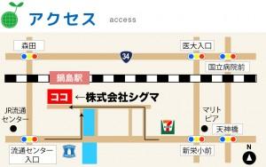株式会社シグマ 地図