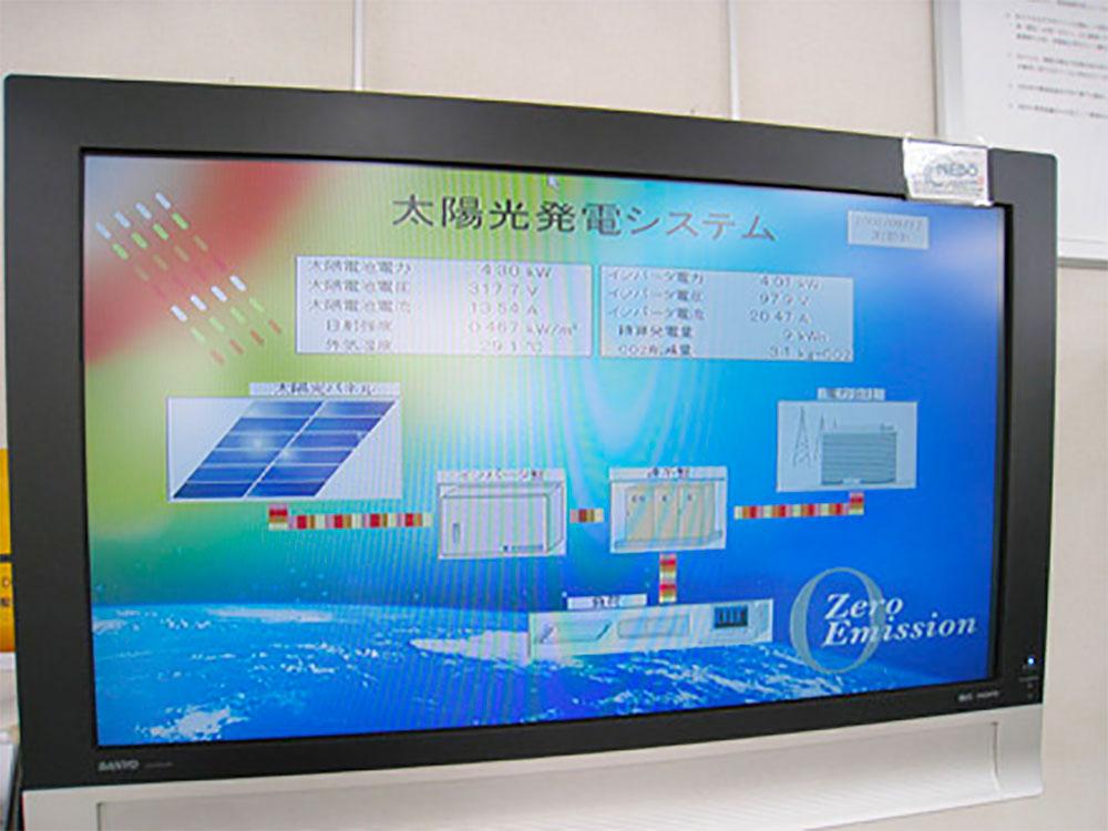 株式会社シグマ 太陽光発電