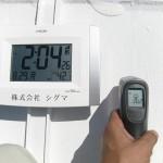 日鉄住金ロールズ株式会社様 断熱塗装工事例